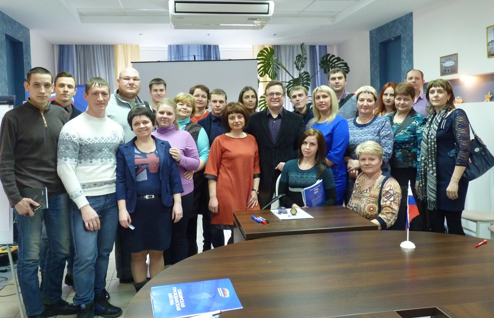 Сибирская гражданская школа Ачинск Гуманитарные технологии