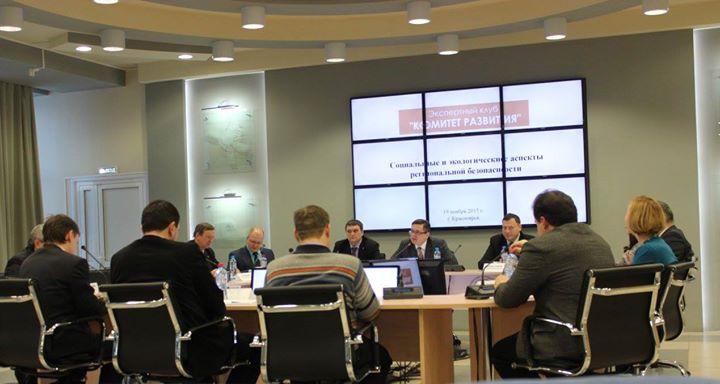 Экспертный клуб Комитет развития Социальные и экологические аспекты безопасности