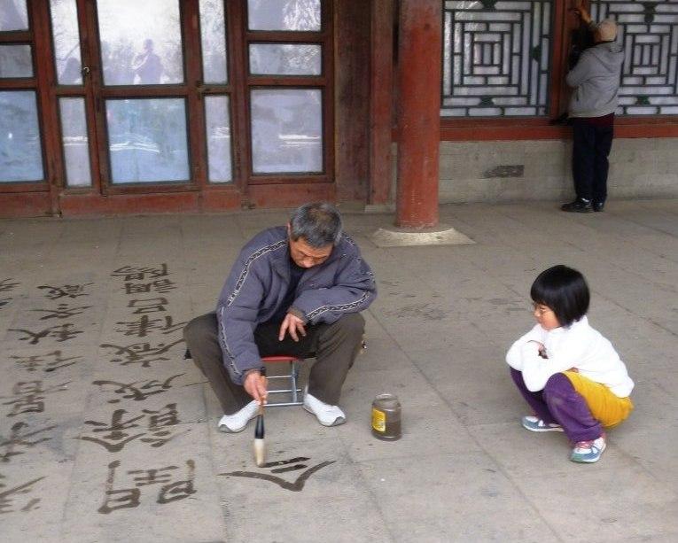 иероглифы Китай
