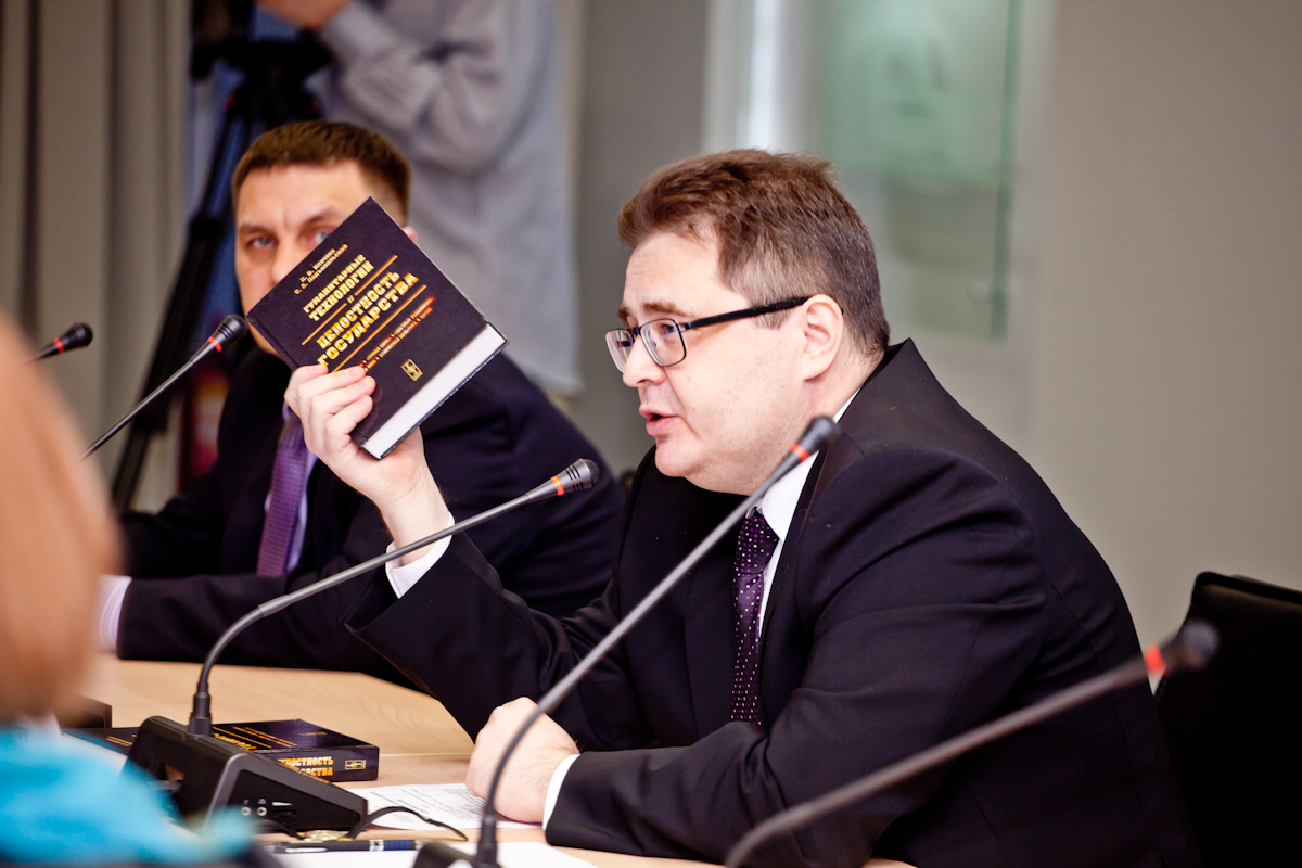Председатель Экспертного клуба П.В. Клачков рассказывает о монографии «Гуманитарные технологии и целостность государства»