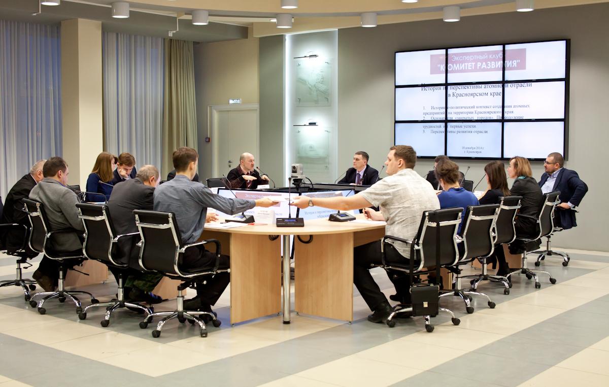 Экспертный клуб Комитет развития заседание