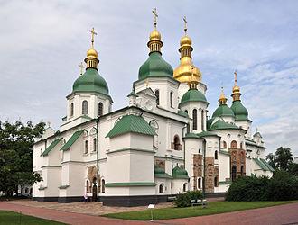 Собор Святой Софии Киев