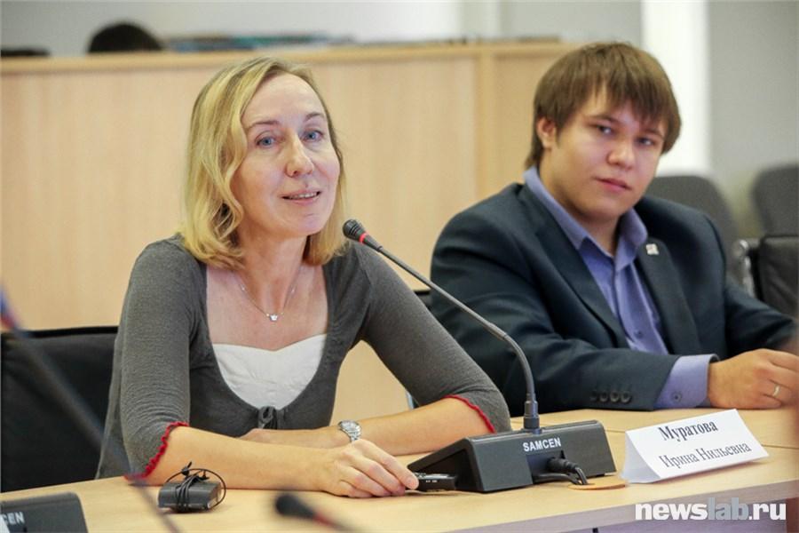 Ирина Муратова