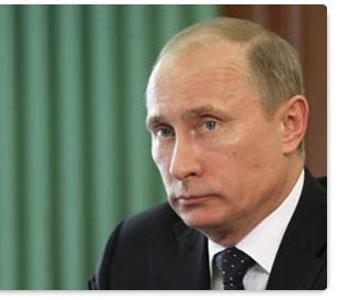 Путин Евразийский Союз