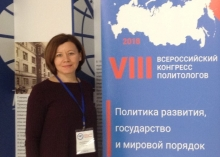 Аватар пользователя Константинова Марина Викторовна