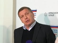 Аватар пользователя Копытов Андрей Георгиевич