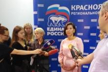 Аватар пользователя Ларионова Оксана Владимировна
